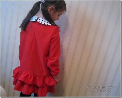 IMG_5996 3