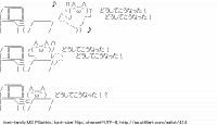 TwitAA 2013-11-20 20:45:14