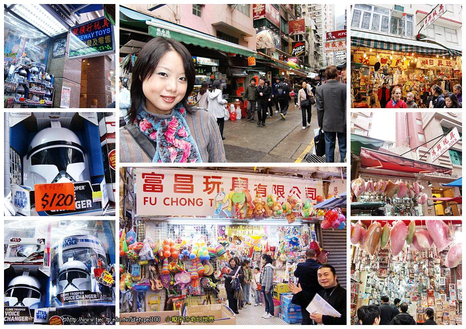 20091230hongkong08.jpg