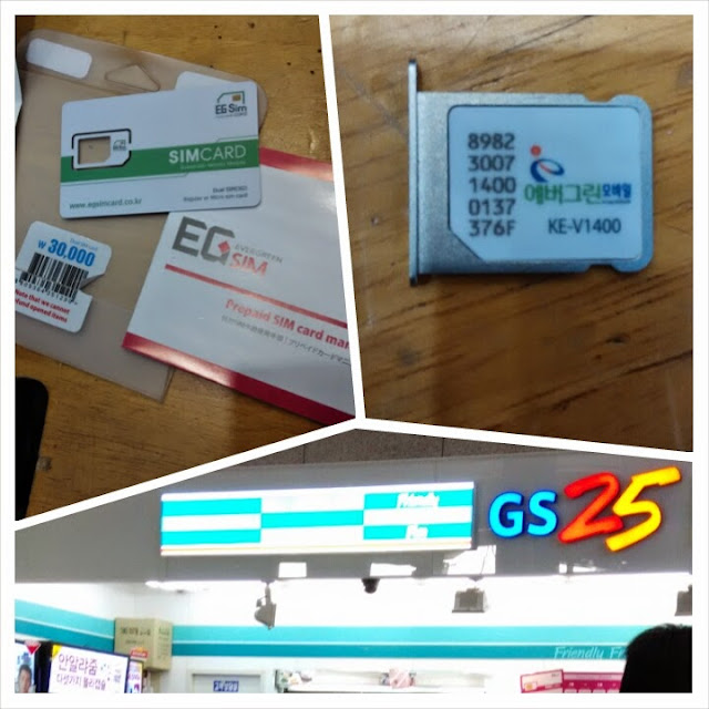 mobile phone on korea trip