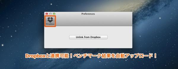 Mac app utilities geekbench32