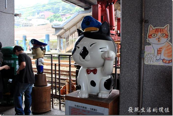 平溪線一日遊-侯硐貓村。在侯硐火車站,貓都當起了站務長了。