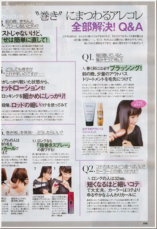 Matsui_Airi_with_Magazine_07