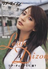 Leah Dizon 1777
