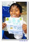 【馬雅末日預言日】全球幸福感大調查~生在台灣的我們好幸福~分享愛到尼泊爾