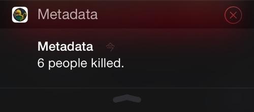 Metadata drone strike