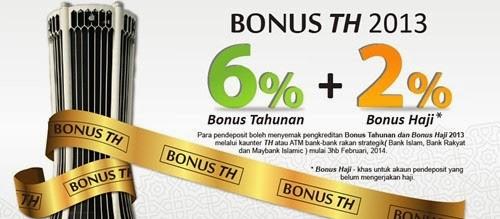 bonus-tabung-haji-2013