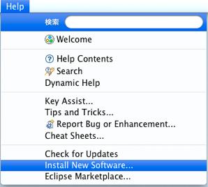 Mac eclipse install new software