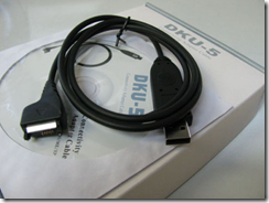 DKU-5 cable