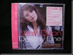 Destiny Line专辑付 初回限定盘