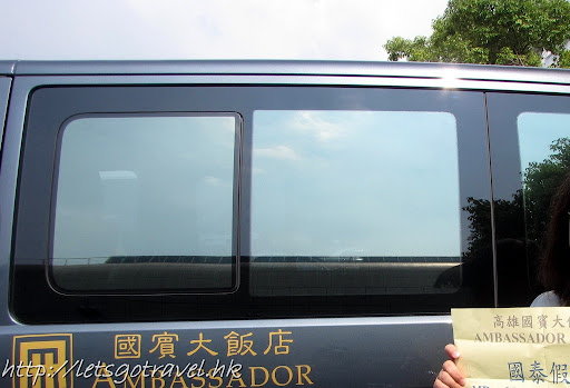 20100826Kaohsiung040.jpg