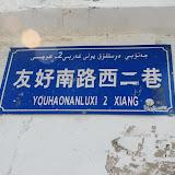 Urumqi - Signalisation trilingue rue