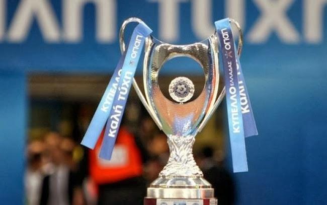 Κύπελλο Ελλάδας 2013-2014: Τα ζευγάρια έως και τον τελικό