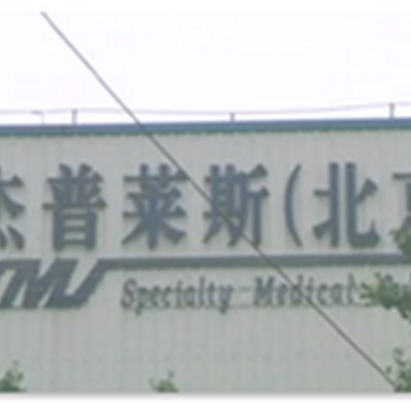 Specialty Medical Supply Founder Held Hostage in Chinese Factory By His Own Employees Over Compensation Disputes