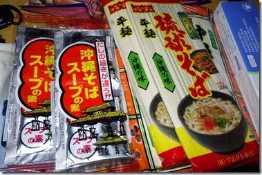 沖縄そば材料