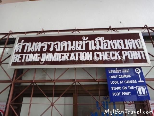 Betong Thailand Trip 030