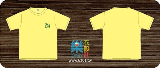A394-新北-Q豆餐廳親子館-制服.jpg