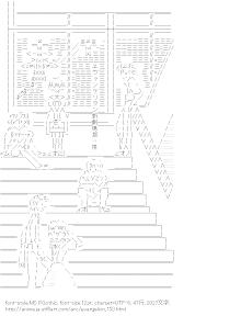 [AA]ヱヴァンゲリヲン新劇場版:序 (エヴァンゲリオン)