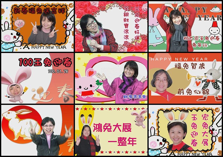 201101video08.jpg