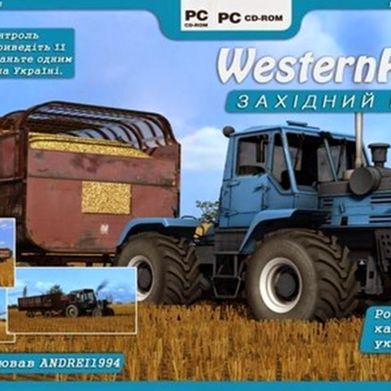Farming simulator 2013 - Western region v 1.0