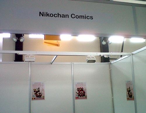 Stand de Nikochan Comics