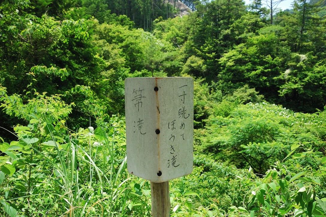 aichi12_a_5.jpg