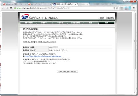 sbi-card-04