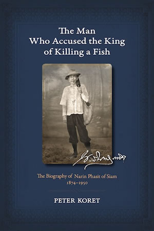 The Man Who Accused the King of Killing a Fish