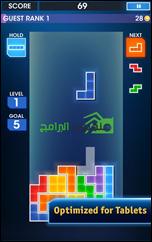 اللعبة مجهزة لتعمل على التابلتس