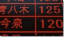 Yowamushi Pedal - 15 -15