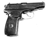 pistolet_makarov