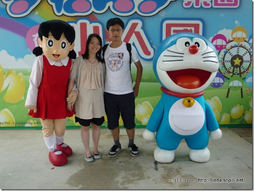 哆啦A夢小人國-10
