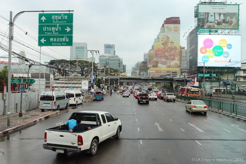 bangkok-4433.jpg