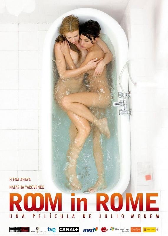 Habitación en Roma / Room in Rome / Δωμάτιο στη Ρώμη (2010)