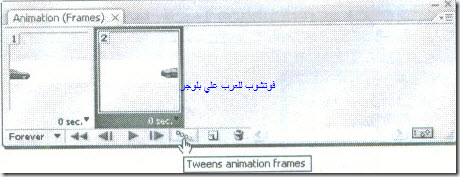 Photoshop 2-62_03