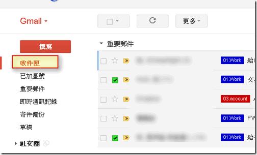 gmail GTD-02