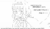 TwitAA 2014-01-19 04:42:23