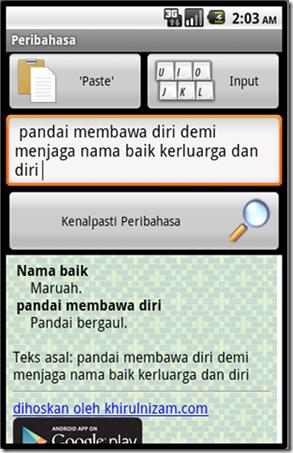 peribahasa-scanner-