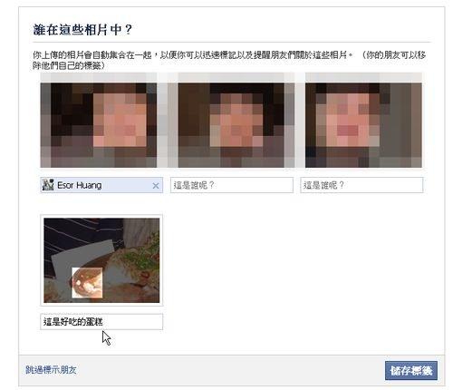facebook feace-04