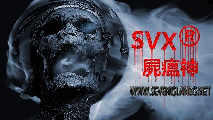七島釣具香港公司鄭思銘詐騙實錄視頻封面2_1600