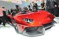 Lamborghini-Aventador-J-14