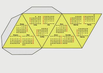 желтый календарь