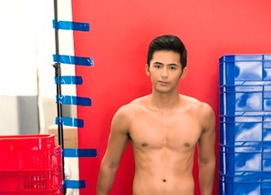 Enzo Pineda for Bench Summer 2013