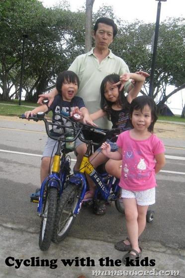 GongGong cycling