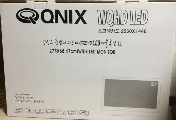 QX2710_Package