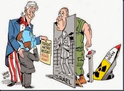Mentira Sionista