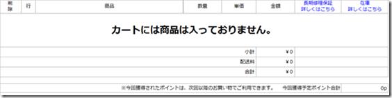 2013-12-30_05h32_32