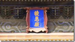 螢幕截圖 2014-06-04 08.40.21