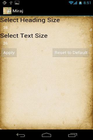 【免費生活App】Al Miraj (Lite)-APP點子