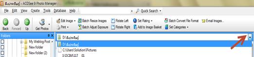 สไลด์โชว์หน้าจอ Desktop